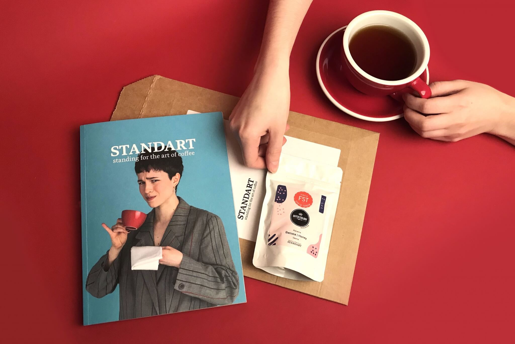 Standart Magazine | Give and Get